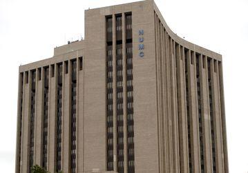 An external image of Nassau University Medical Center