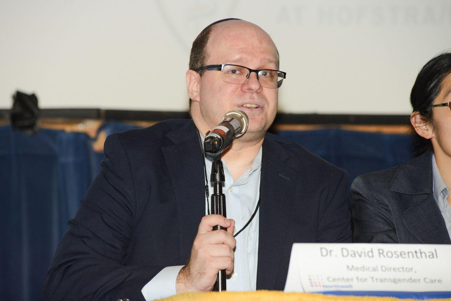 David Rosenthal, MD, speaks at the Transgender Conference