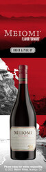 Meiomi Pinot Noir Flow FY23 Skyscraper Digital Banner - Order & Pick Up CTA - 160x600 - For Online Use Only, Not for print or paid media