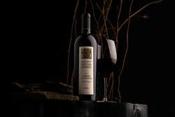 Mount Veeder Winery 2018 Cabernet Sauvignon Hero Image - Pour