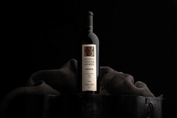 Mount Veeder Winery 2017 Reserve Hero Image