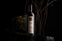 Mount Veeder Winery 2018 Cabernet Sauvignon Hero Image
