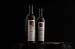 Mount Veeder Winery 2017 Reserve 2018 Cabernet Sauvignon Hero Image