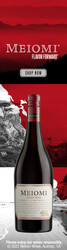 Meiomi Pinot Noir Flow FY23 Skyscraper Digital Banner - Shop Now CTA - 160x600 - For Online Use Only, Not for print or paid media