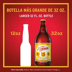 Victoria Lager 32oz Bottle Bilingual PDP Image - Size