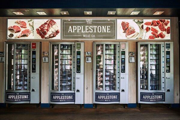 Meat Vending Machine